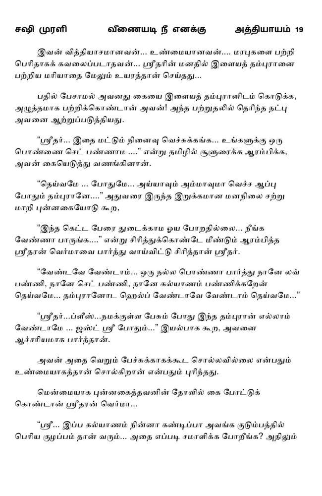 vne19-page-004