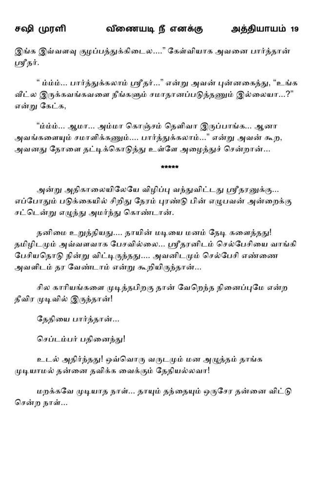 vne19-page-005
