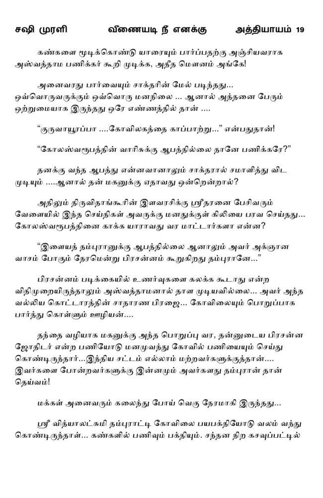 vne19-page-009