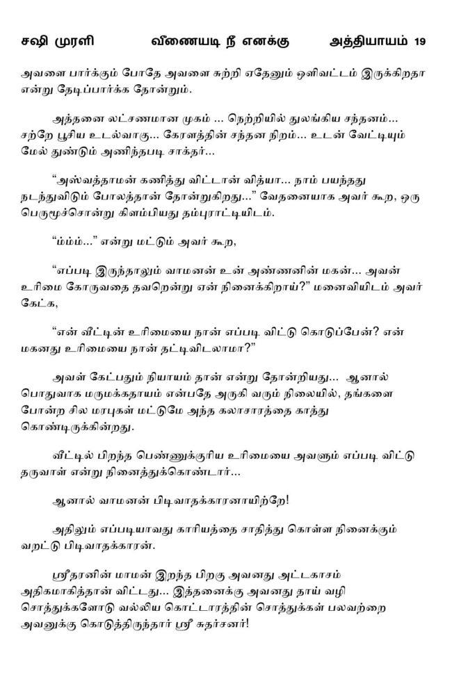 vne19-page-010