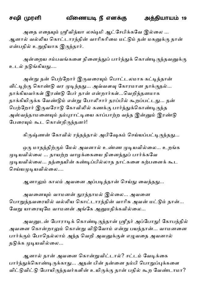 vne19-page-011
