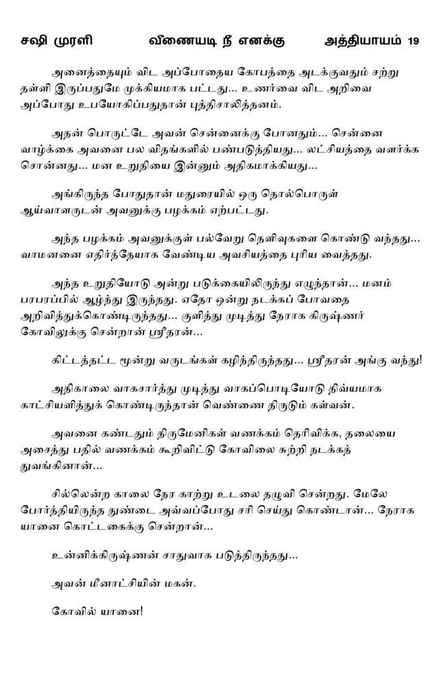 vne19-page-012