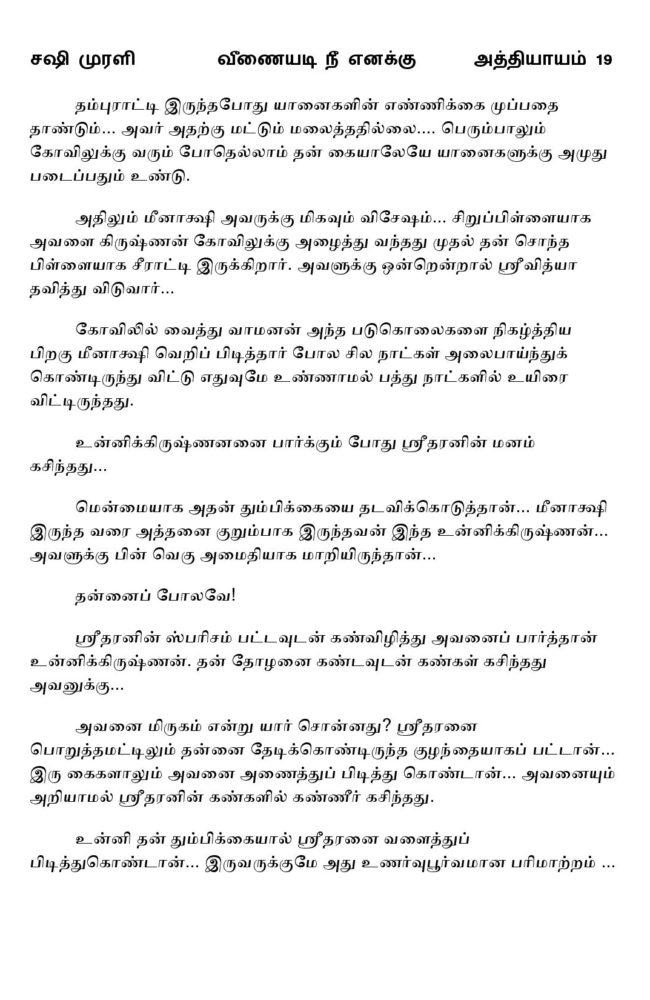 vne19-page-013