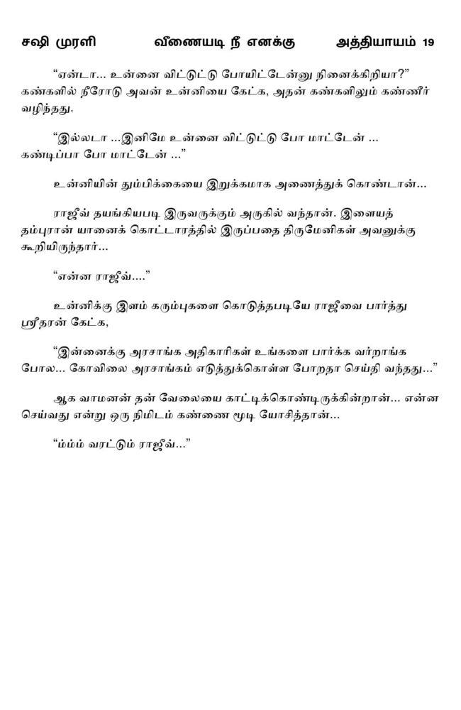 vne19-page-014