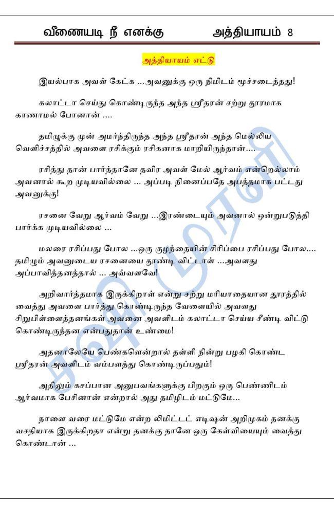 vne8-page-001