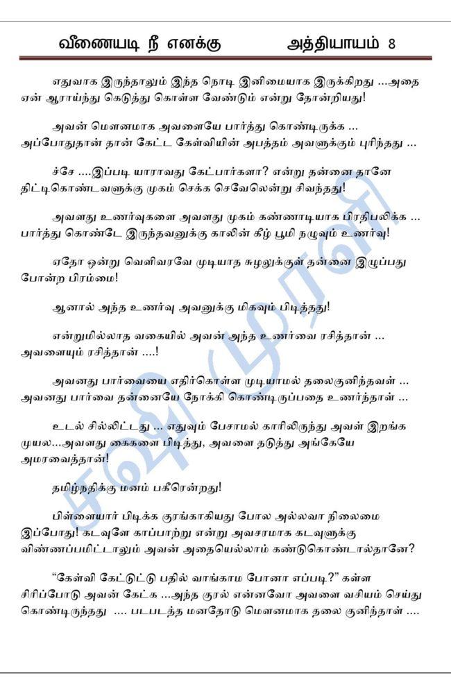 vne8-page-002