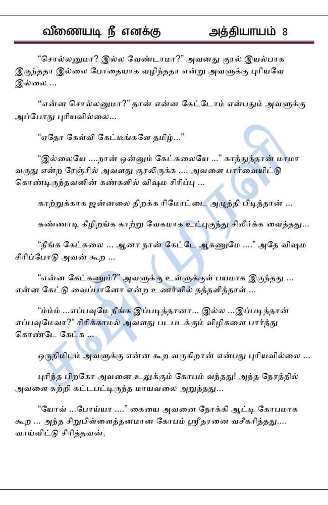 vne8-page-003