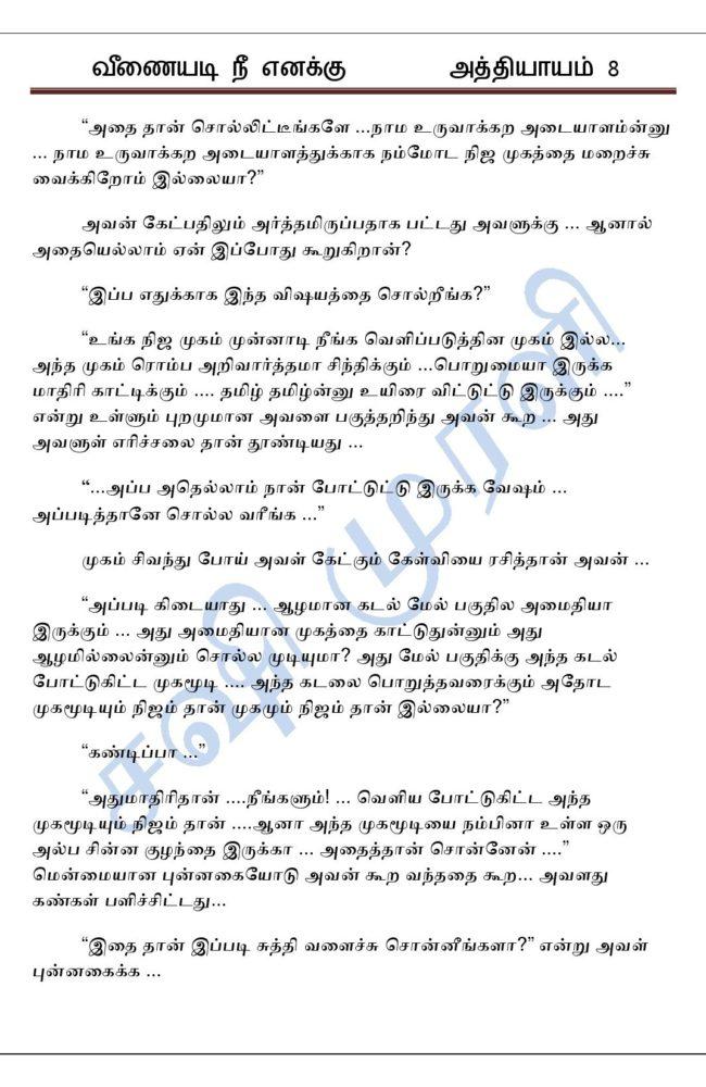 vne8-page-005