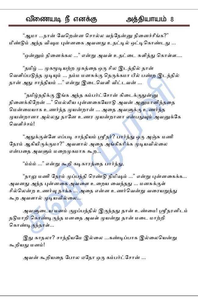 vne8-page-006