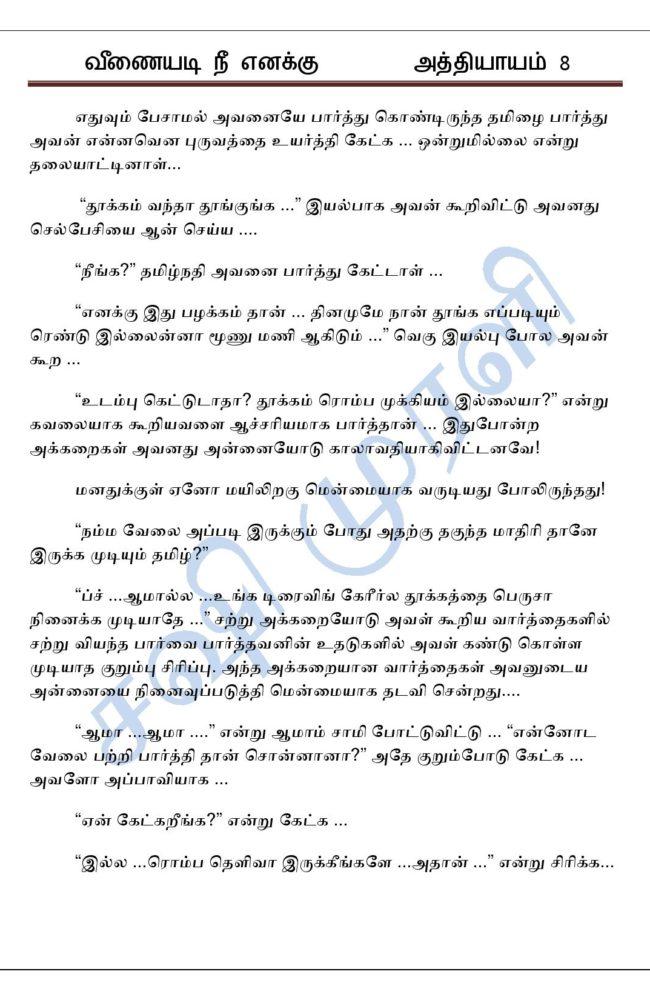 vne8-page-007