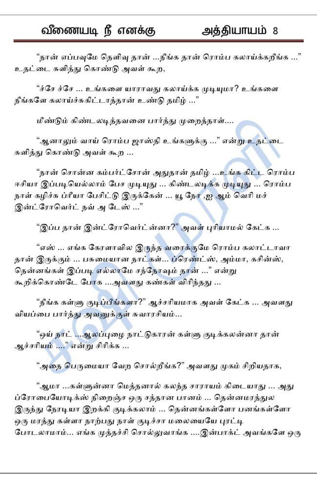 vne8-page-008