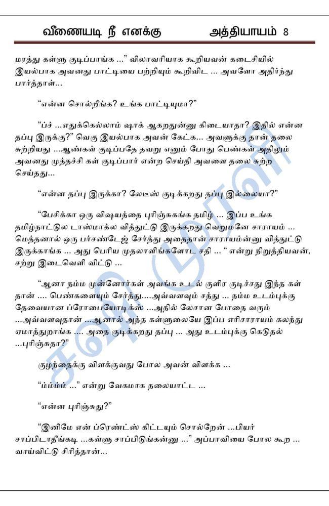 vne8-page-009