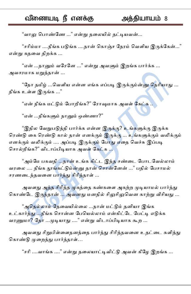 vne8-page-010