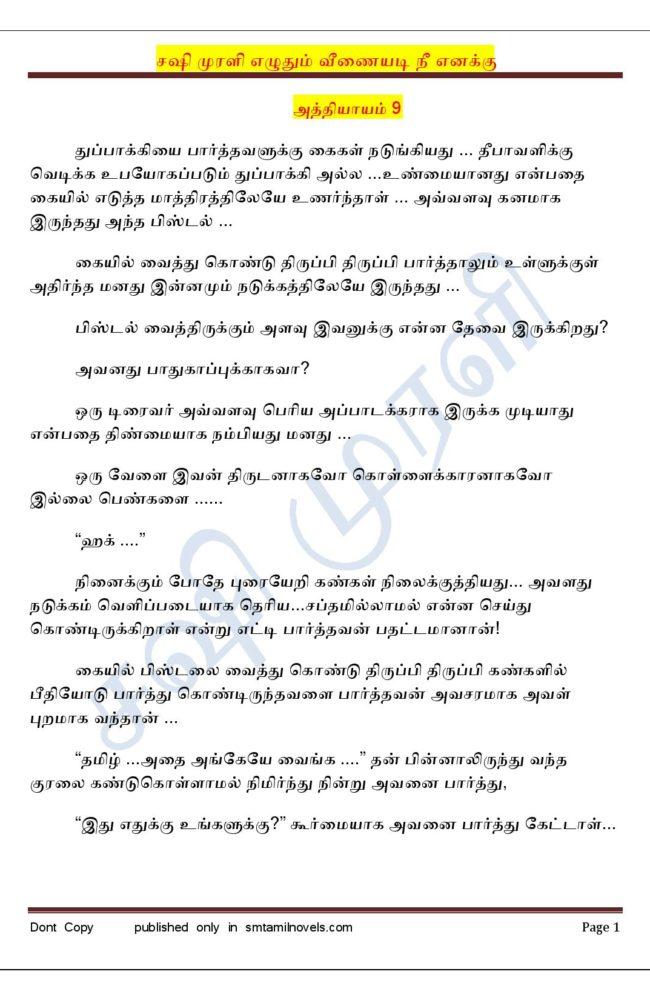 vne9-page-001