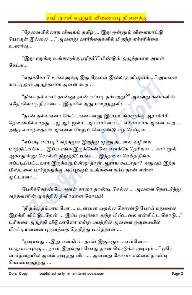 vne9-page-002