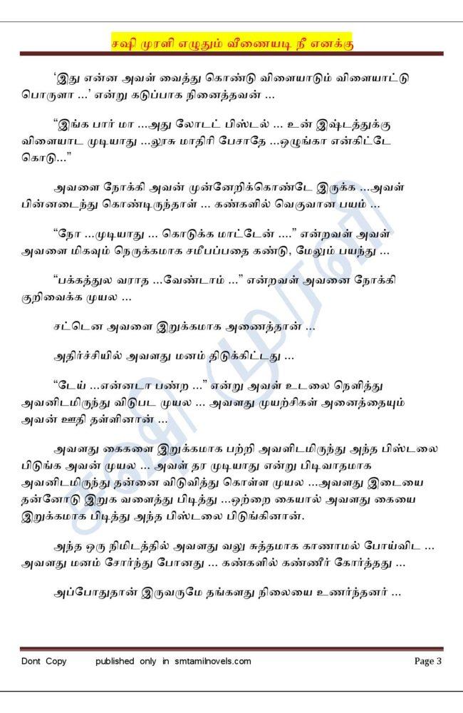 vne9-page-003
