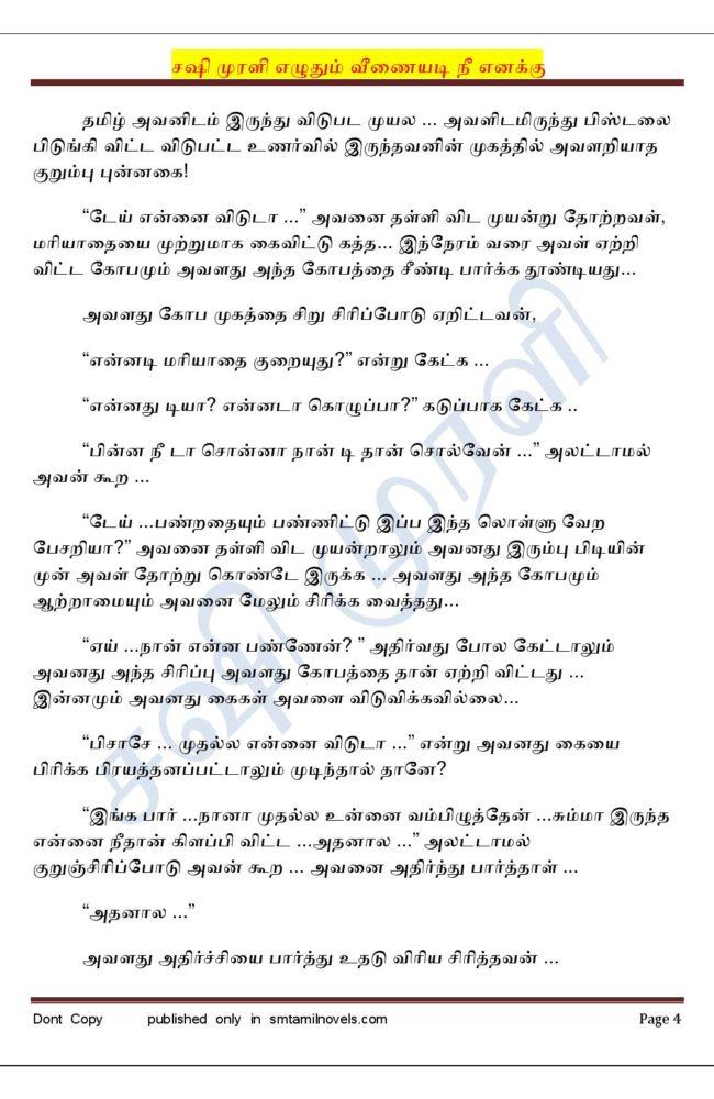 vne9-page-004