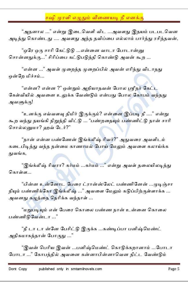 vne9-page-005