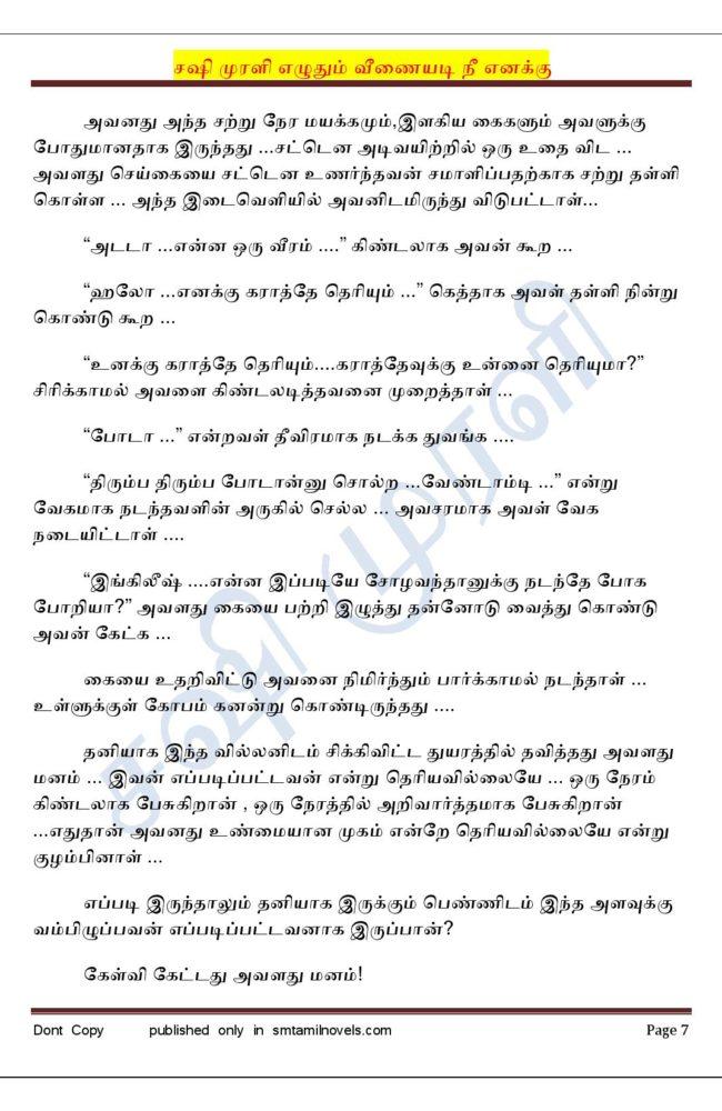 vne9-page-007