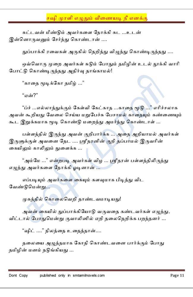 vne9-page-011