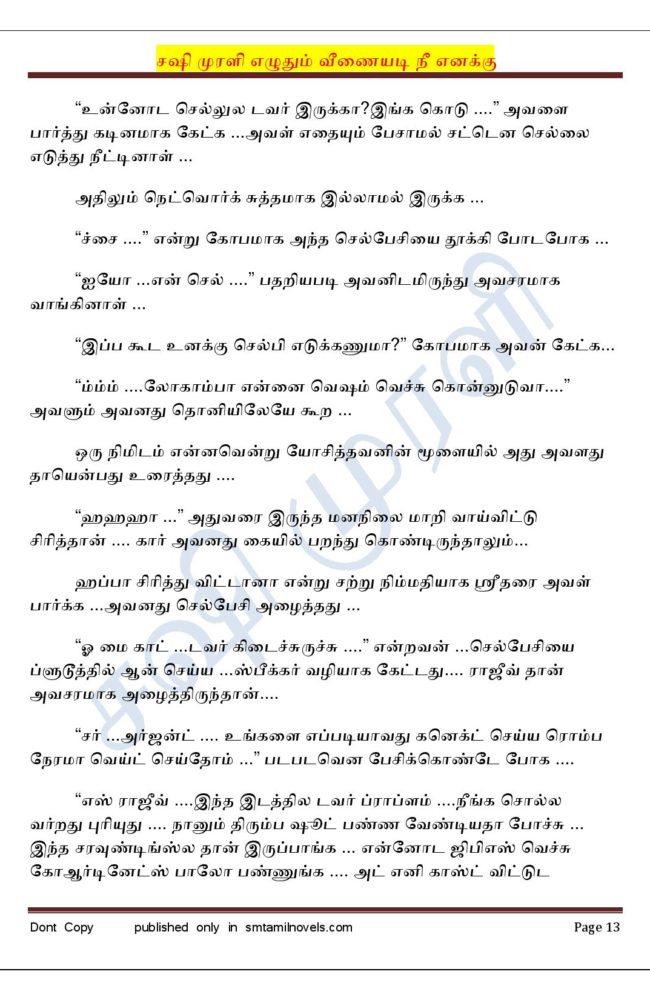vne9-page-013