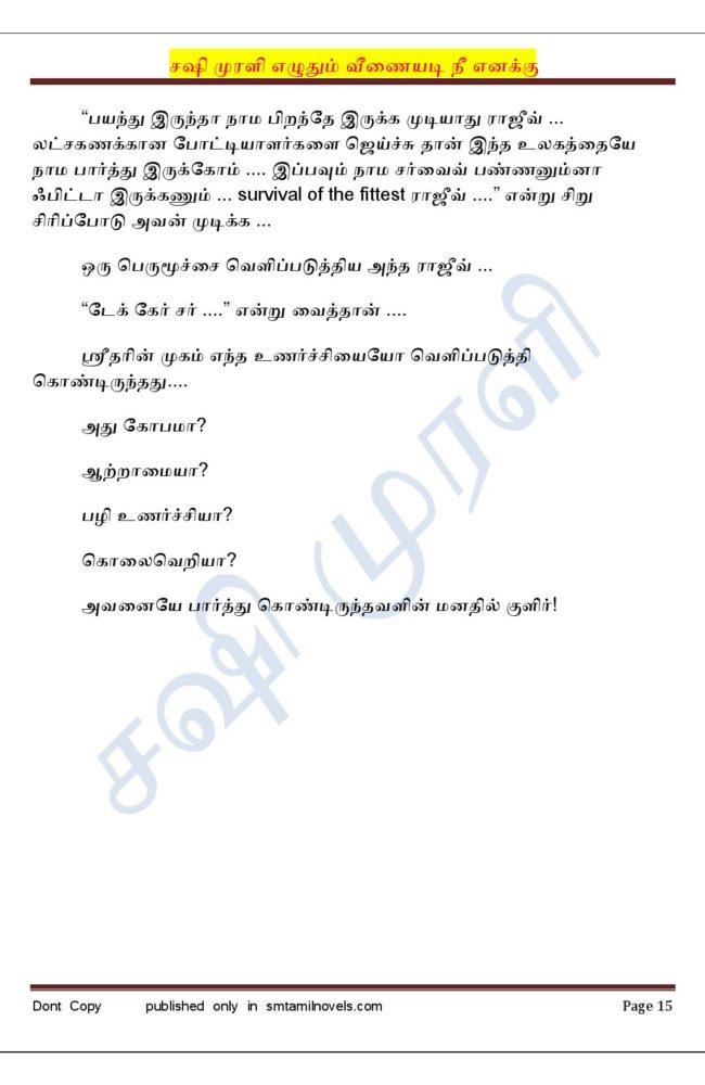 vne9-page-015