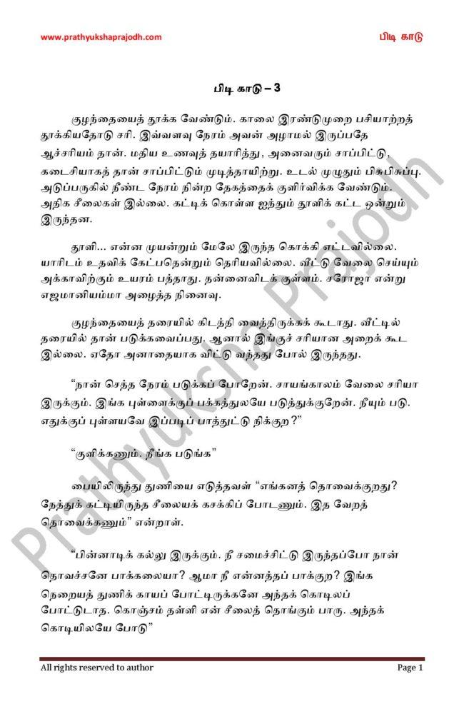 Pidi Kaadu_3-page-001