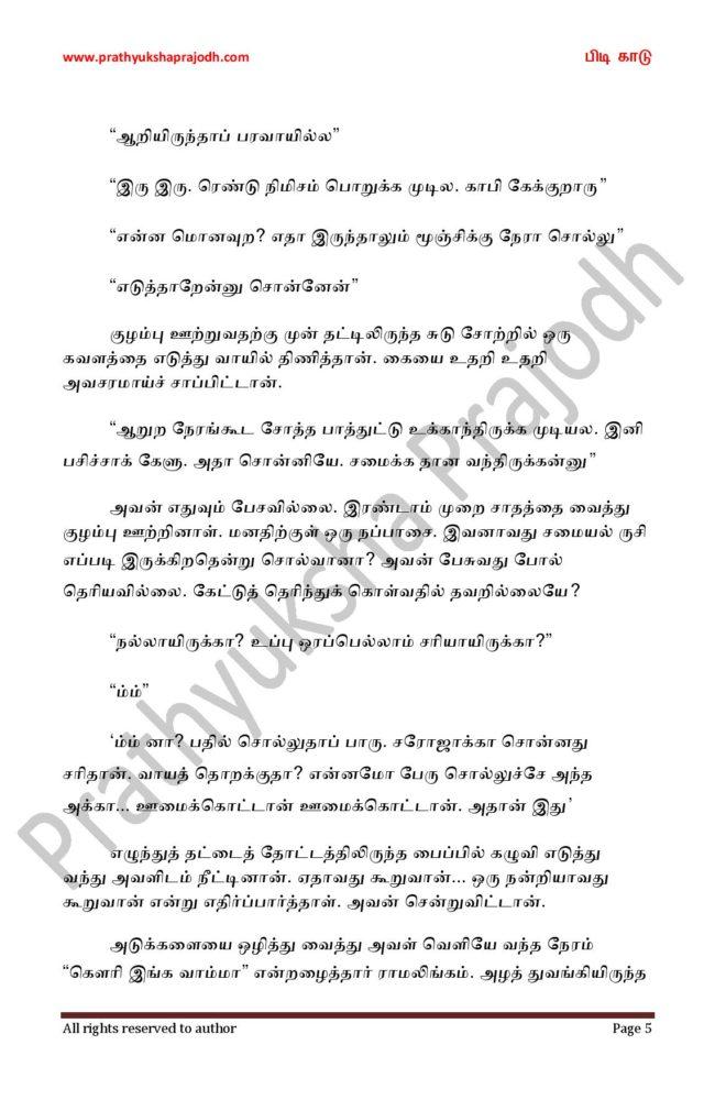 Pidi Kaadu_3-page-005