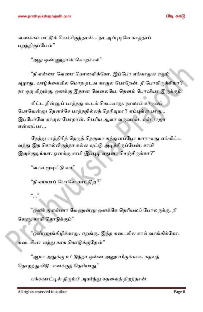 Pidi Kaadu_3-page-008
