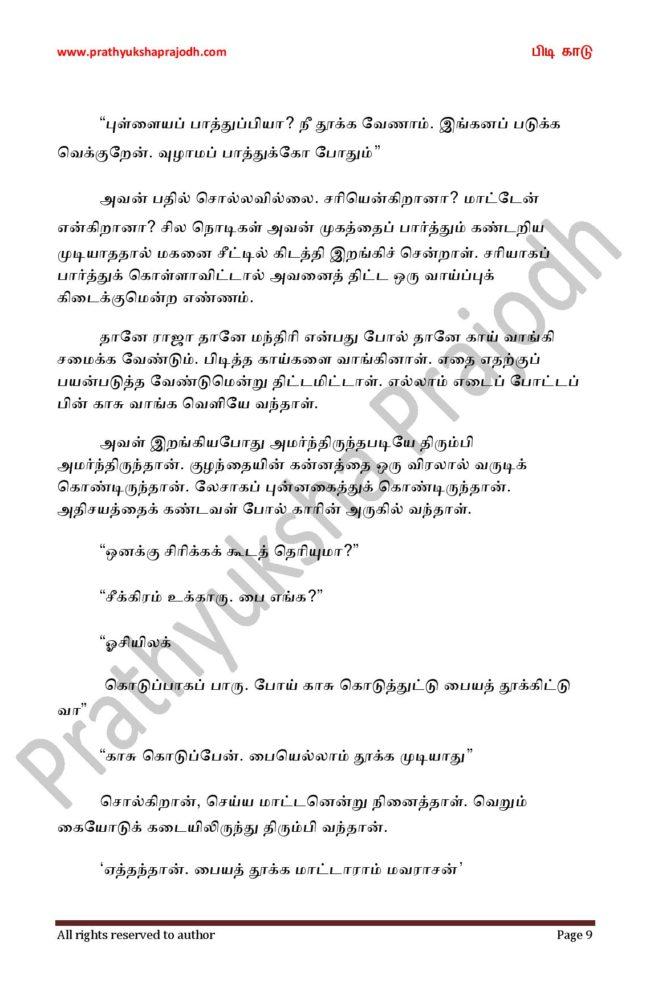 Pidi Kaadu_3-page-009