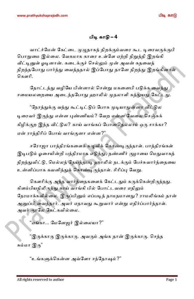 Pidi Kaadu_4-page-001