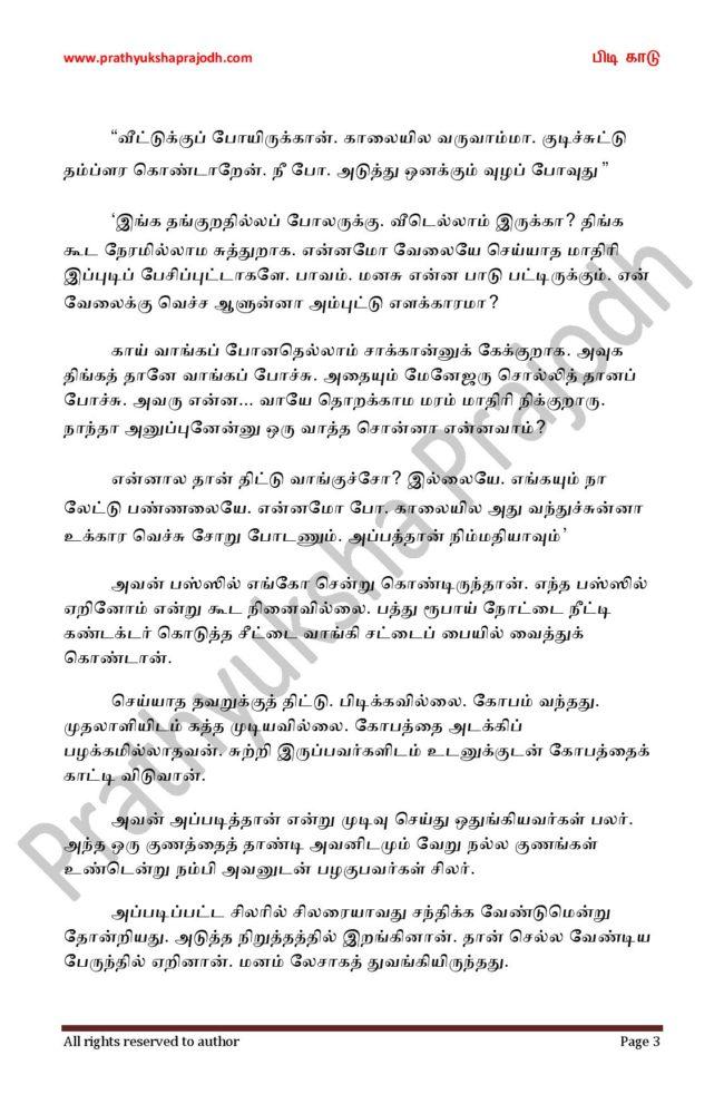 Pidi Kaadu_4-page-003