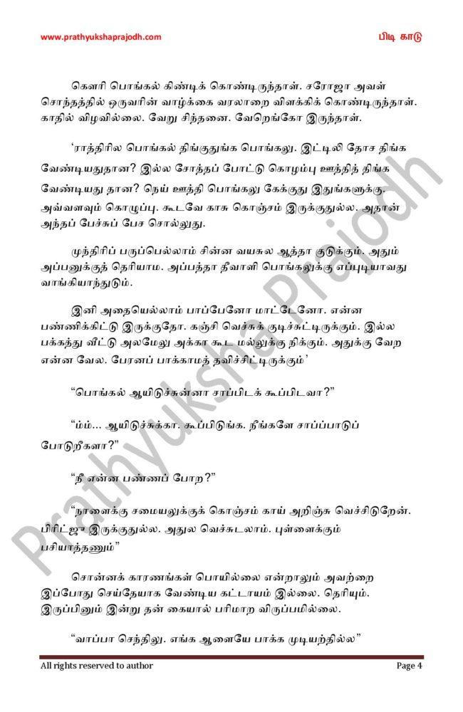 Pidi Kaadu_4-page-004