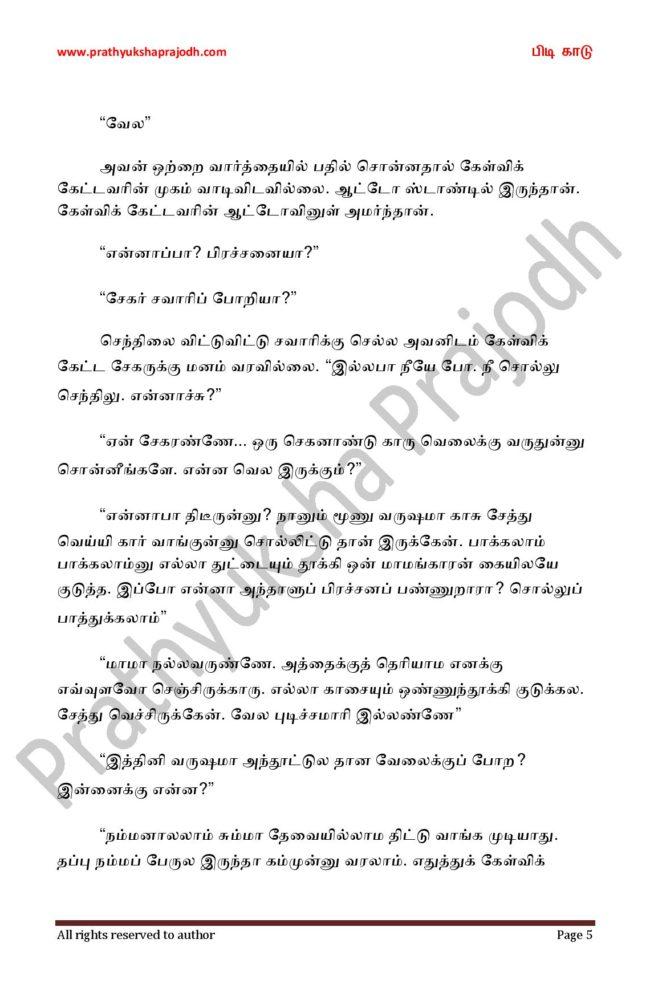 Pidi Kaadu_4-page-005