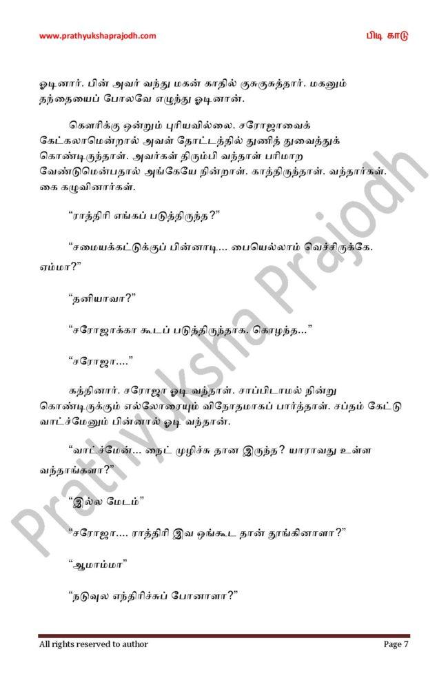 Pidi Kaadu_4-page-007