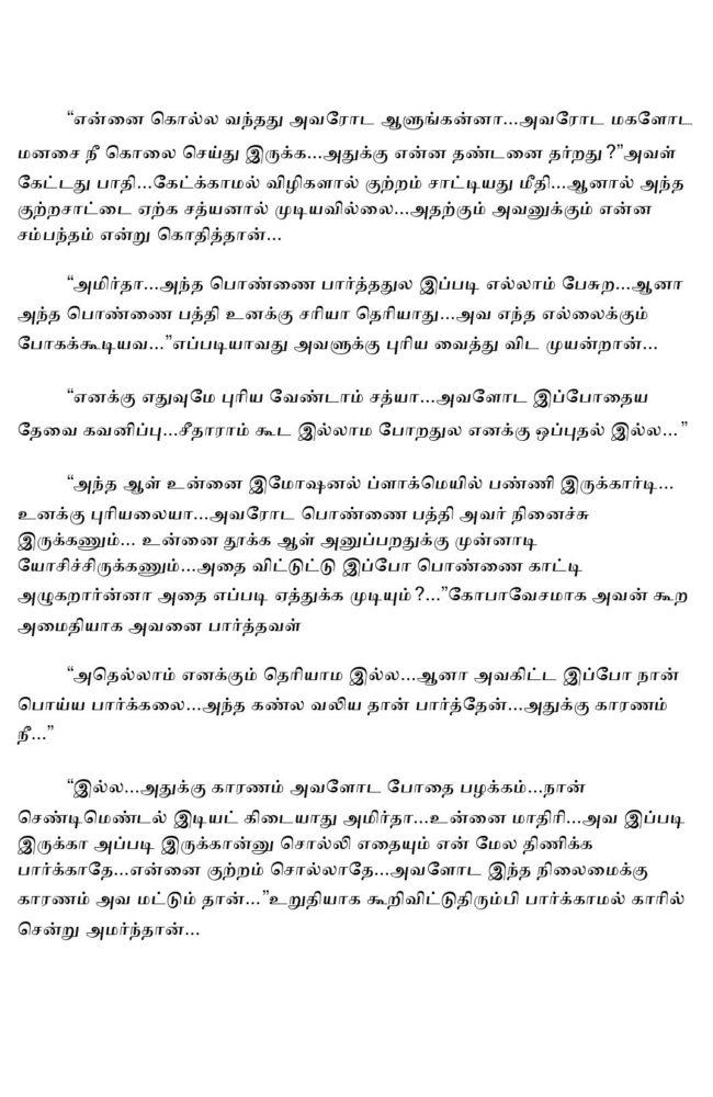 param10-page-003