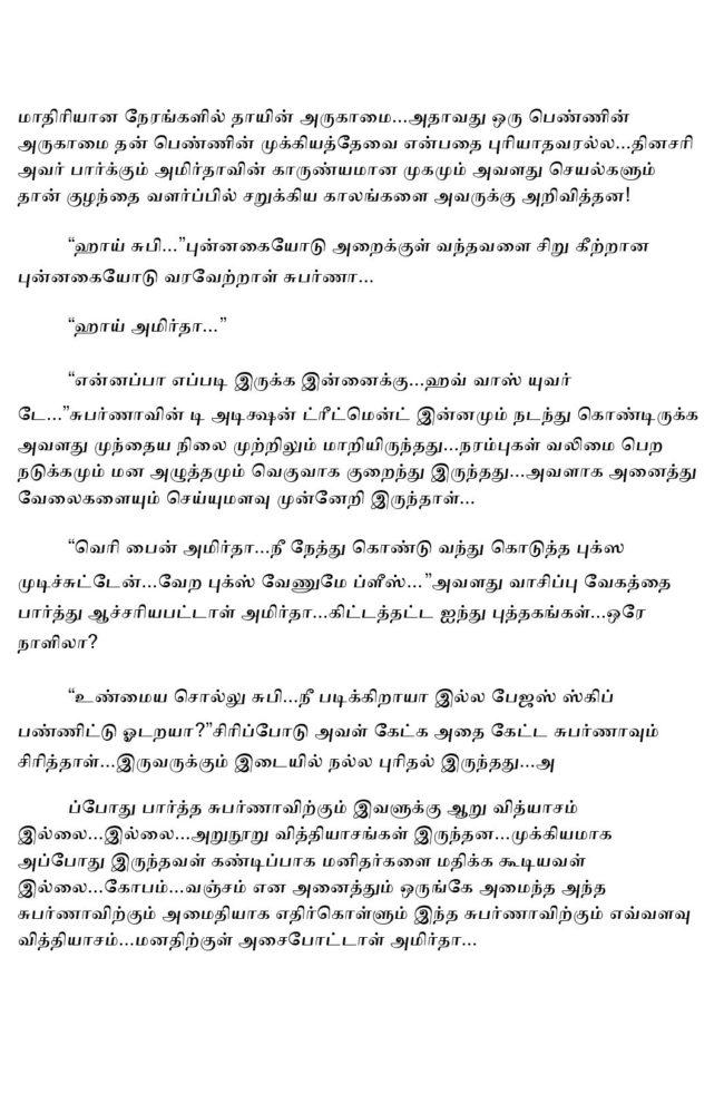 param10-page-005