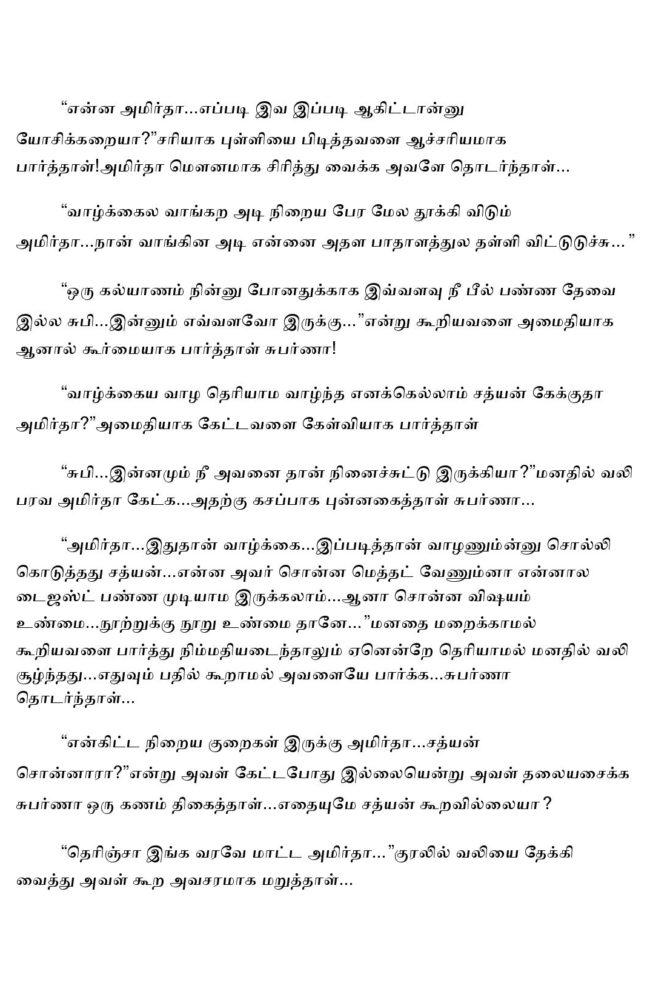 param10-page-006
