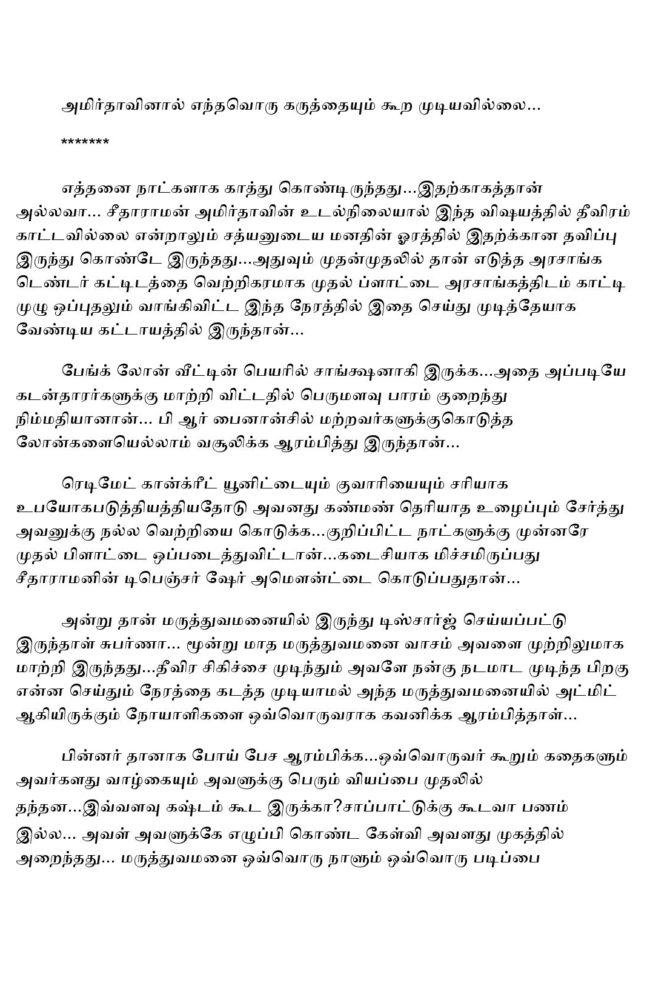 param10-page-009
