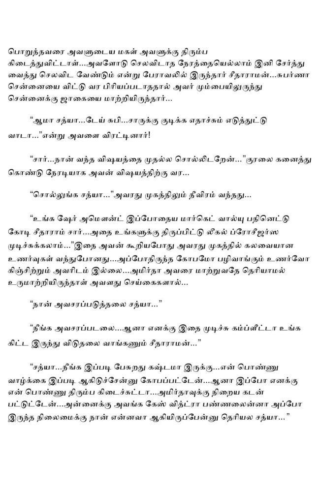 param10-page-011