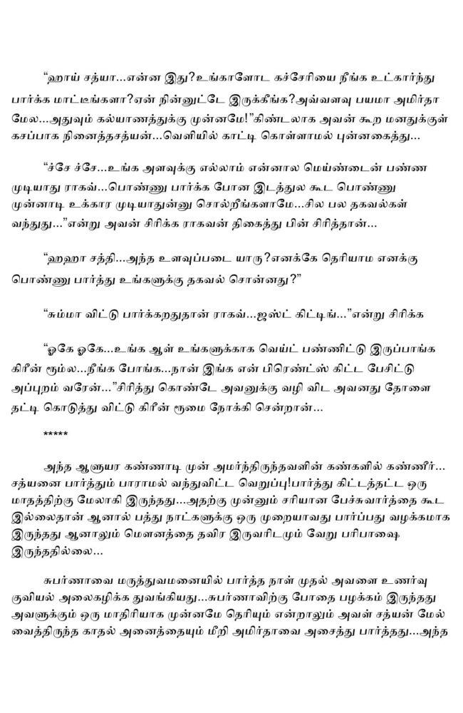 param10-page-017