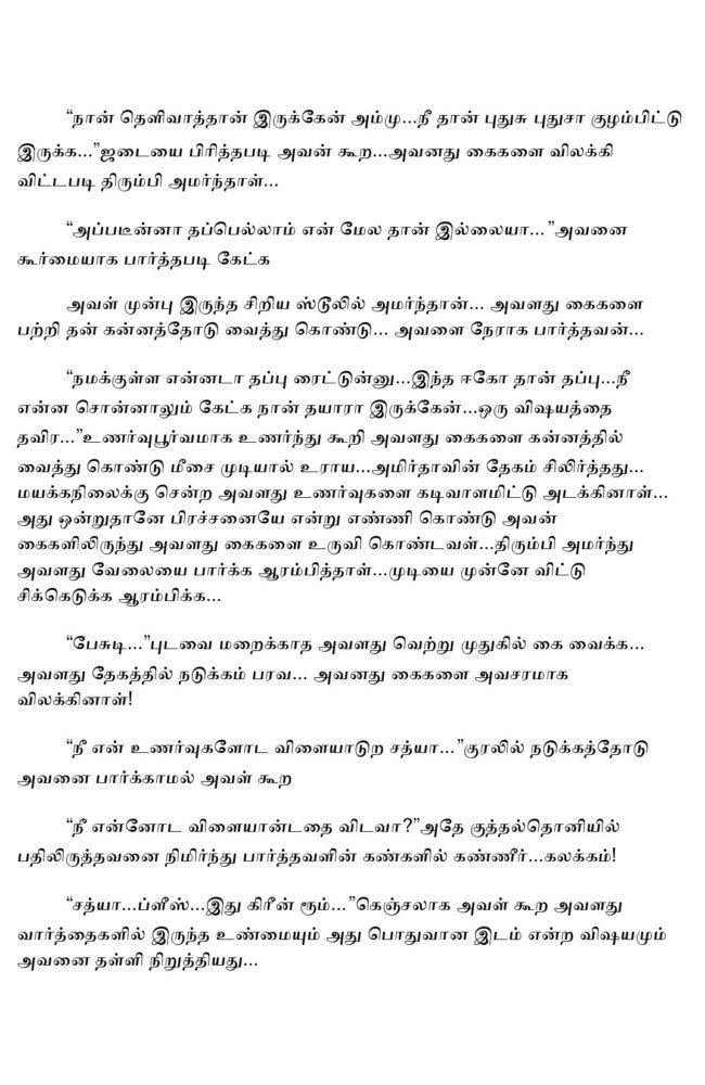 param10-page-019