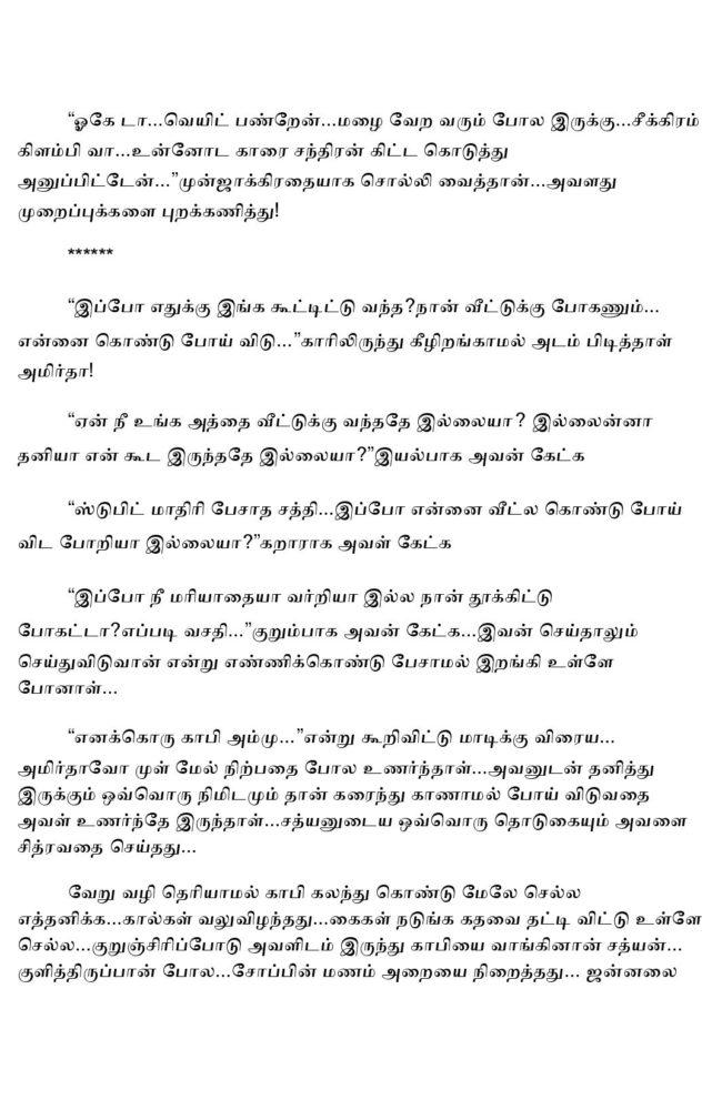 param10-page-020