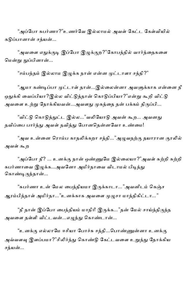 param10-page-022