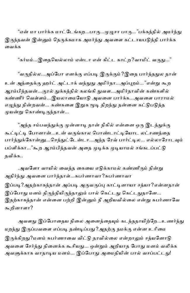 param10-page-024
