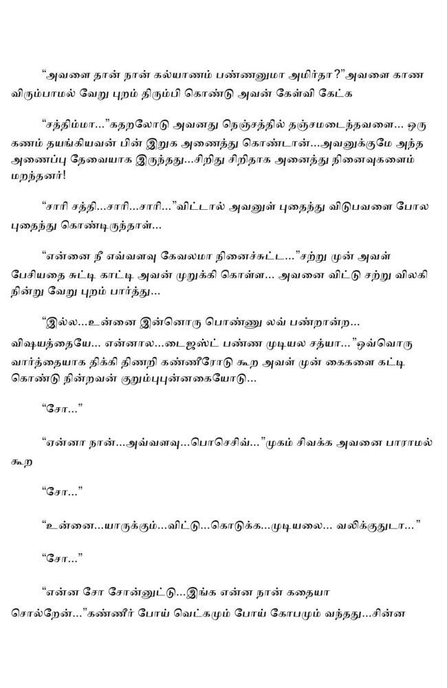 param10-page-025