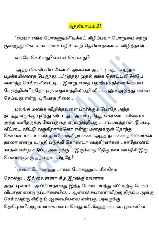 param11-page-001