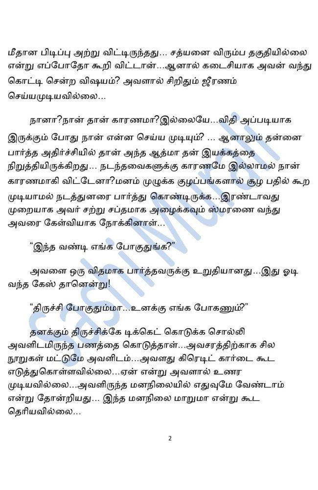 param11-page-002