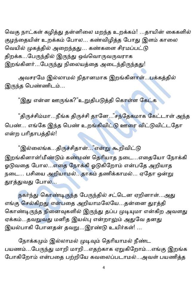 param11-page-004
