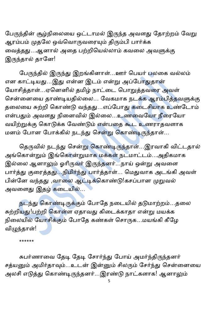 param11-page-005